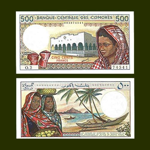 Comoros-1000-Francs-banknote-of-1984-2004