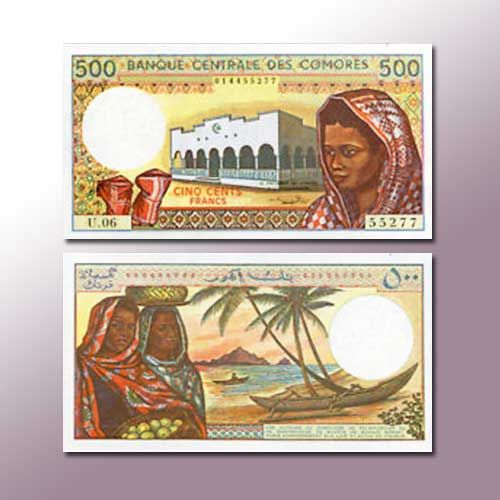 Comoros-500-Francs-banknote-of-1994