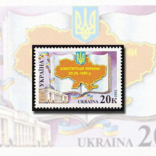 Constitution-Day-of-Ukraine