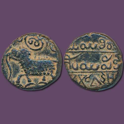 Copper-20-Cash-of-Princely-State-Mysore