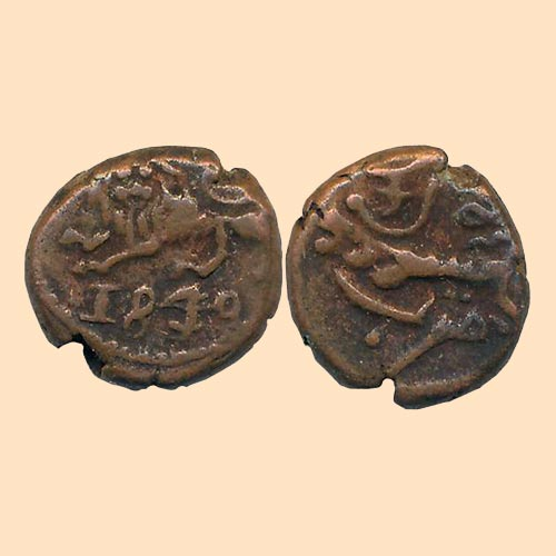 Copper-5-Cash-of-Krishnaraja-Wodeyar-III