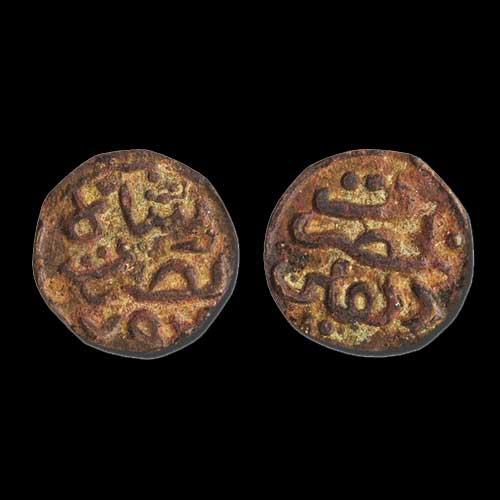 Copper-coin-Nusrat-Shah