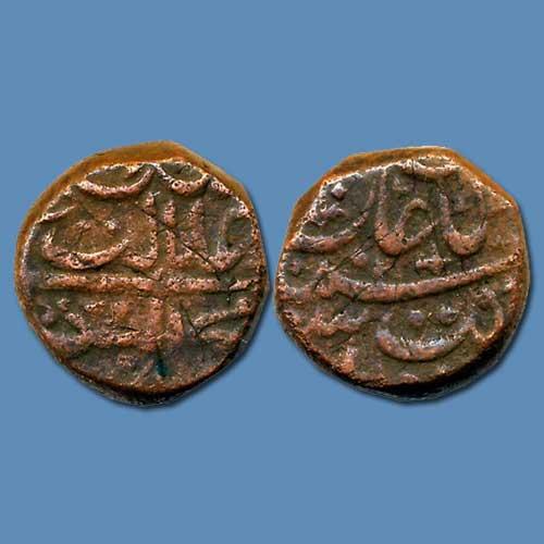 Copper-Coin-of-Bijapur-Sultanate