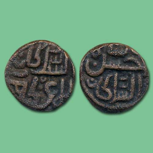 Copper-Coin-of-Jalal-Al-Din-Ahsan-Shah