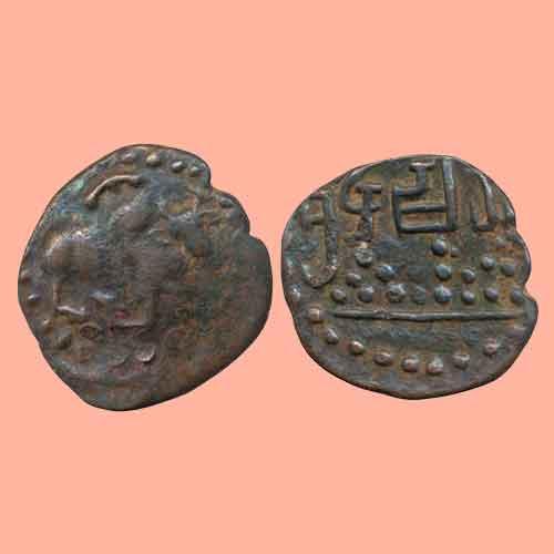 Copper-Coin-of-Kalachuris-of-Mahishmati-King-Krishnaraja