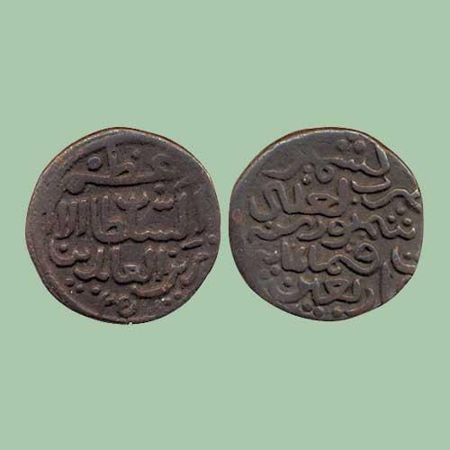 Copper-Coin-of-Kashmir-Sultan-Zain-Al-Abidin