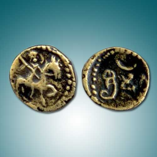 Copper-coin-of-King-Madhavaman