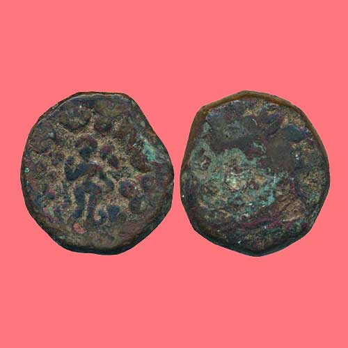 Copper-Coin-of-King-Suryamitra-of-Mathura