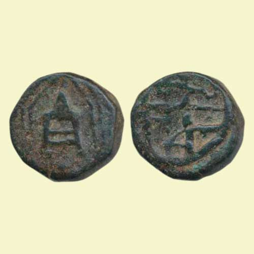 Copper-coin-of-Makrai-