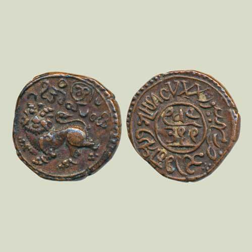 Copper-Coin-of-Mysore
