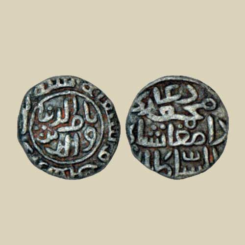Copper-Coin-of-Nasir-al-Din-Damghan-Shah