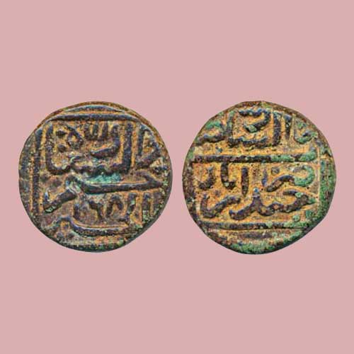 Copper-Coin-of-Qutb-Shah-of-Golkonda