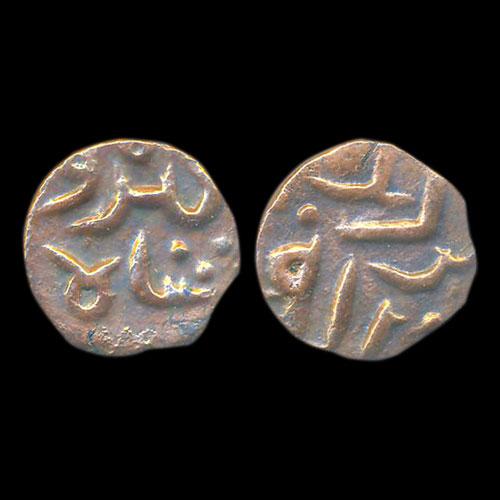 Copper-Coin-of-Taj-Al-Din-Firuz-Shah