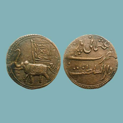 Copper-Coin-of-Tipu-Sultan-Sold-For-INR-50,000