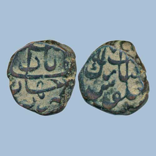 Copper-Coins-of-Aurangzeb