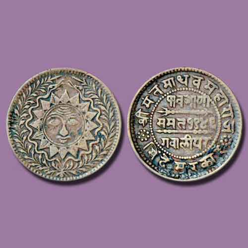 Copper-coins-of-Gwalion-King-Madho-Rao-