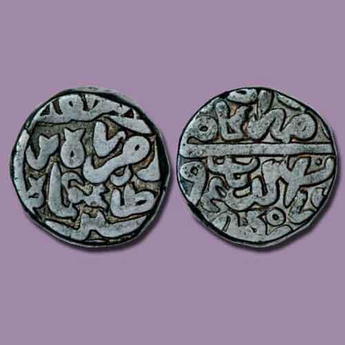Copper-Coins-of-Islam-Shah-Suri