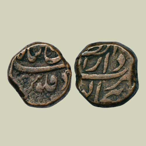 Copper-Coins-of-Kam-Bakhsh