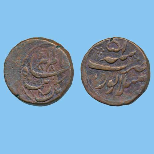 Copper-Coins-of-Mughal-Emperor-Aurangzeb
