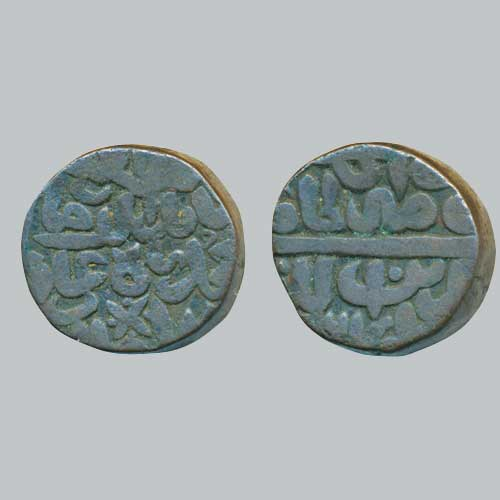 Copper-Coins-of-Muhammad-Adil-Shah