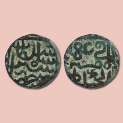 Copper-Coins-of-Sher-Shah-Suri