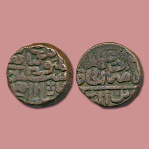 Copper-Coins-of-Sikandar-Shah-Suri