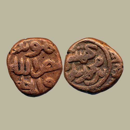 Copper-Coins-of-Tahmatan-Shah-of-Bahmani-Sultanate