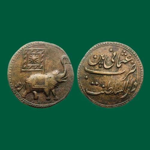 Copper-coins-of-Tipu-Sultan