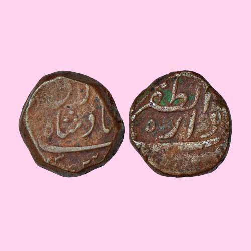 Copper-Dam-of-Mughal-Emperor-Shah-Alam-Bahadur
