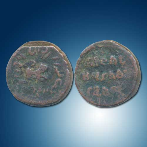 Copper-Double-Paisa-of-King-Raghuraj-Singh-of-Princely-State-Rewa