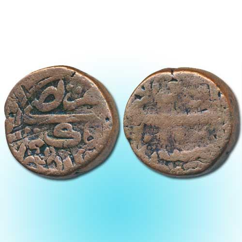 Copper-Falus-of-Ahmadnagar-Sultanate-Murtada-Nizam-Shah-I-