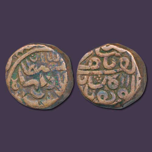 Copper-Falus-of-Khandesh-Sultanate-Bahadur-Shah