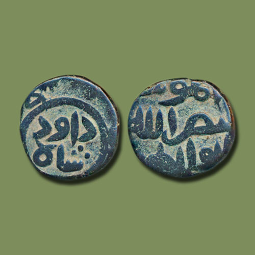 Copper-Falus-of-Shams-Al-din-Daud-Shah-II