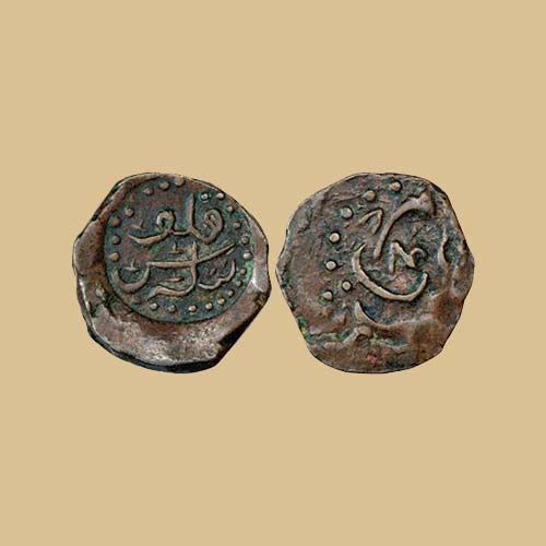 Copper-Fulus-of-Jam-Mir-Khan-II