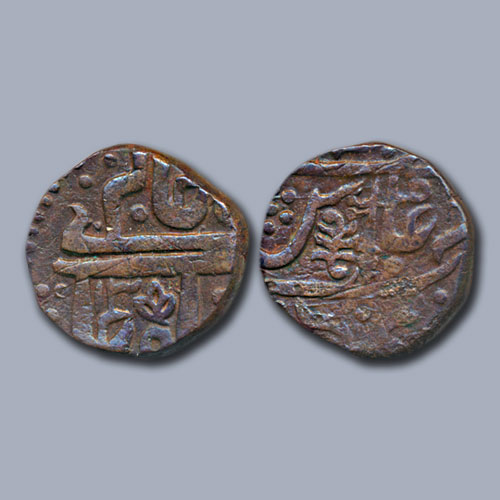 Copper-Half-Anna-Of-Indore