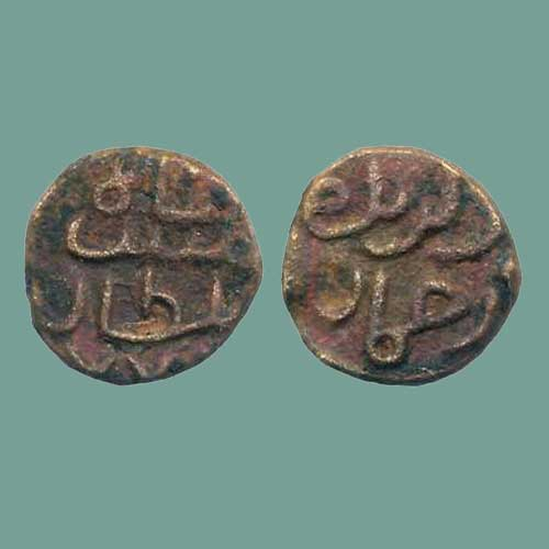 Copper-Half-Paisa-of-Madurai-Sultan-