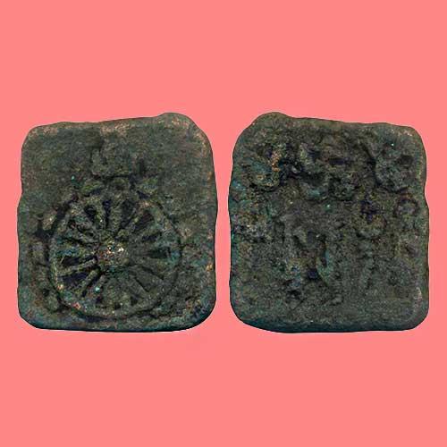 Copper-Karshapana-of-Taxila