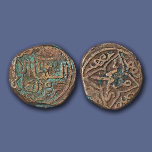 Copper-Kaserah-of-Sultan-Zain-al-Abidin