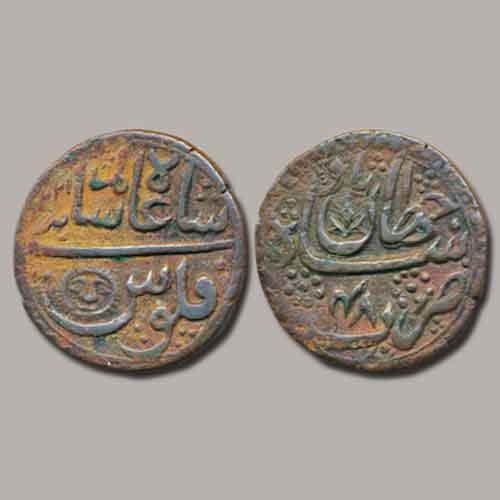 Copper-Nazarana-Paisa-of-Shah-Alam-II