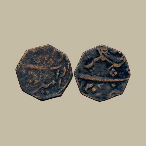 Copper-Octagonal-Paisa-of-Arcot