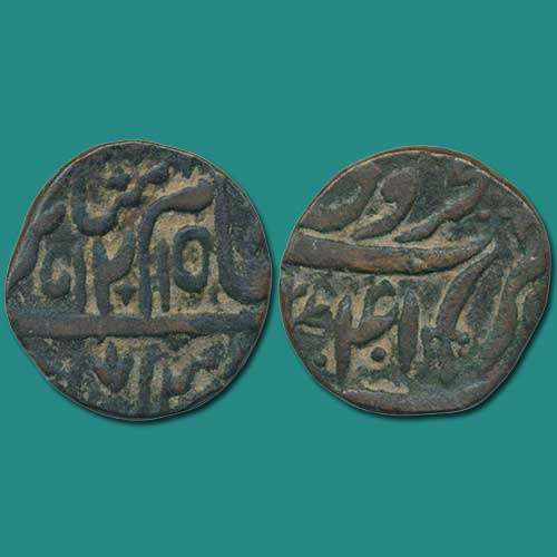 Copper-Paisa-of-Independent-Kingdom-Sikh-Empire