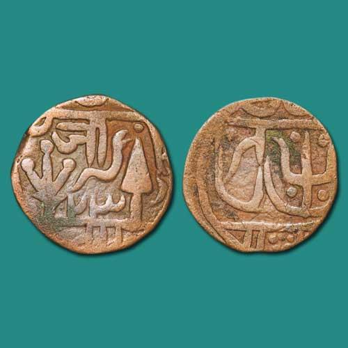 Copper-Paisa-of-Jayaji-Rao-Scindia