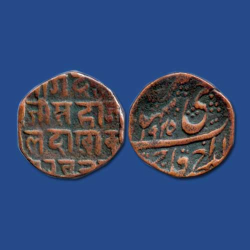Copper-paisa-of-Ladakh