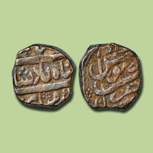 Copper-Paisa-of-Nawab-Muhammad-Ali