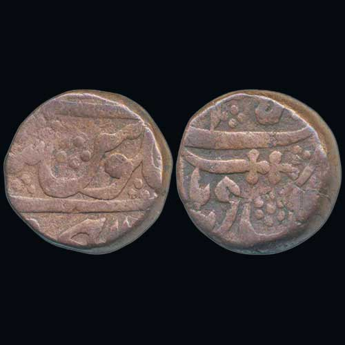 Copper-Paisa-of-Princely-State-Dhar