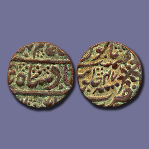 Copper-Paisa-of-Princely-State-Jaipur