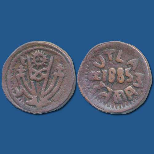 Copper-Paisa-of-Ratlam