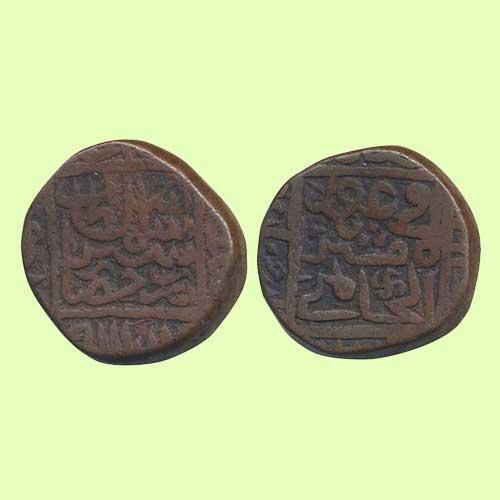 Copper-Paisa-of-Sher-Shah-Suri
