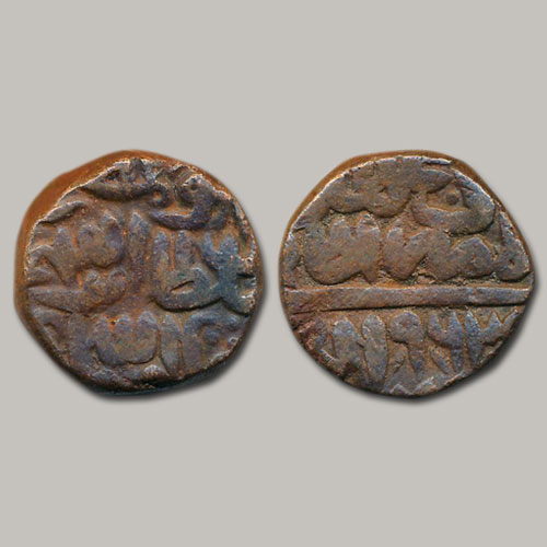 Copper-Paisa-of-Suri-Dynasty-sold-for-7500