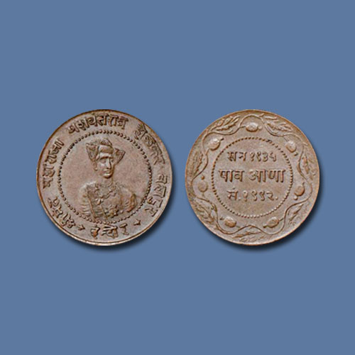 Copper-Quarter-Anna-of-Yashwant-Rao